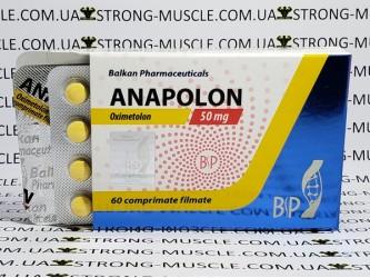 Anapolon 20 tab, 50 mg/tab