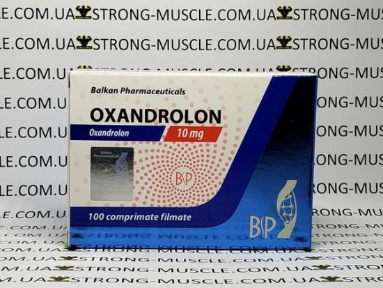 купить Oxandrolon 25 таб, 10 мг/таб