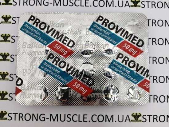 купить Provimed 20 таб, 50 мг/таб