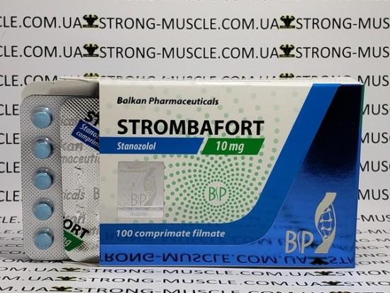 купить Strombafort 100 таб, 10 мг/ таб
