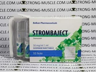 Strombaject Aqua 1 амп, 50 мг/мл