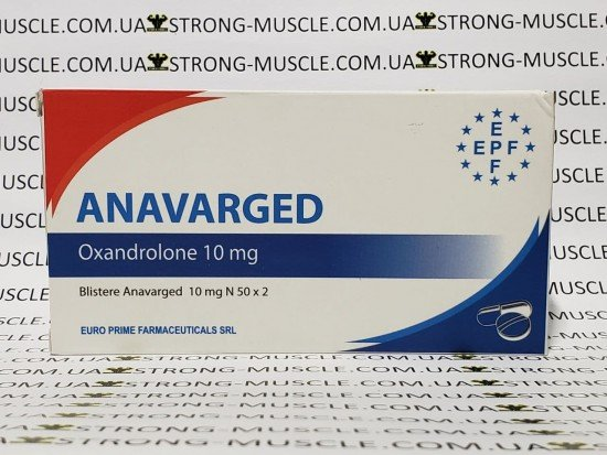 купить EPF Anavarged, 50 таб, 10 мг/таб (ЕПФ, Оксандролон)