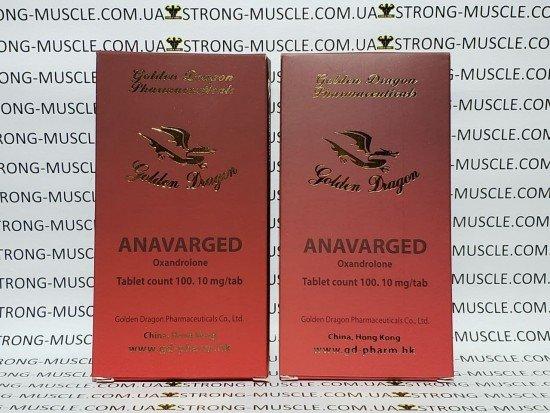 купить GD Anavarged, 50 таб, 10 мг/таб Оксандролон (Голден Драгон)