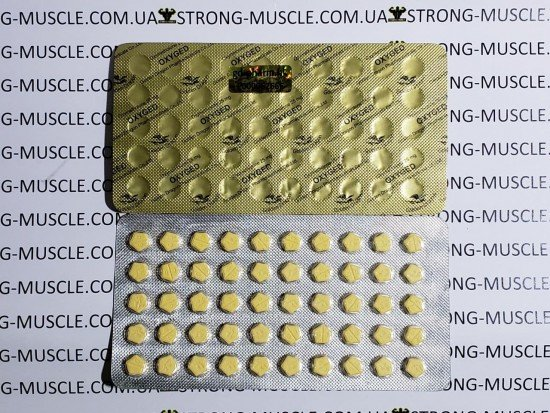 купить GD Oxyged, 50 таб, 25 мг/таб (Голден Драгон Оксигед)