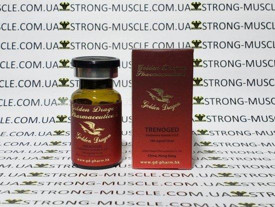 купить GD Trenoged, 10 мл, 75 мг/мл (Голден Драгон Треногед)