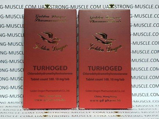 купить GD Turhoged, 50 таб, 10 мг/таб (Голден Драгон Турогед)