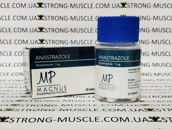 купить Anastrozole 30 таб, 1 мг/таб