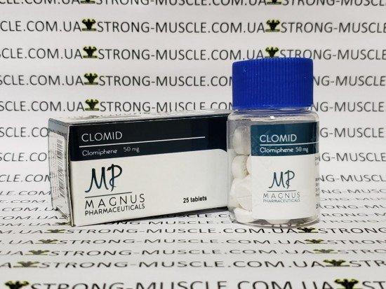 купить Clomid 25 таб, 50 мг/таб