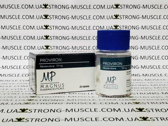 купить Proviron 25 таб, 50 мг/таб
