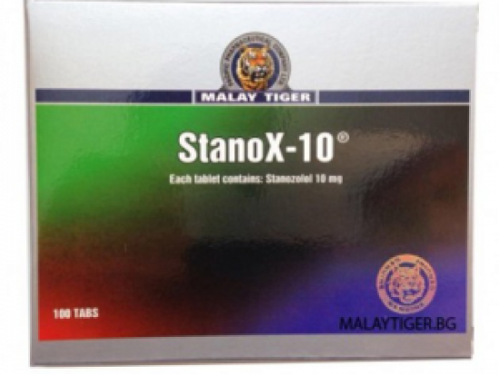 купить StanoX-10 100 таб, 10 мг/таб