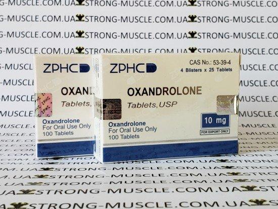 купить ZPHC Oxandrolone, 25 таб, 10 мг/таб (Оксандролон) китайский