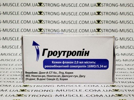 купить Гормон Роста в аптеке Гроутропин, 16МЕ, Корея